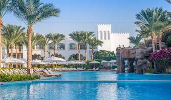 Baron Palms Resort Sharm El Sheikh ( Adults Only)