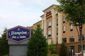 Hampton Inn & Suites Paducah