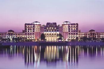 Hotel - Shangri-la Hotel Qaryat Al Beri, Abu Dhabi