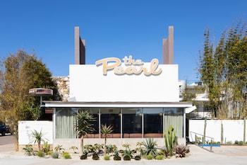 珍珠飯店 The Pearl Hotel