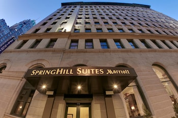 Springhill Suites Marriott Baltimore Downtown/Inner Harbor