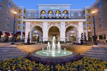 達拉斯/南湖市中心希爾頓飯店