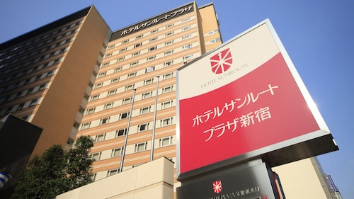 __{offers.Best_flights}__ Hotel Sunroute Plaza Shinjuku