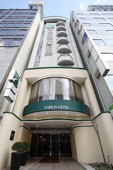 チサン ホテル 広島