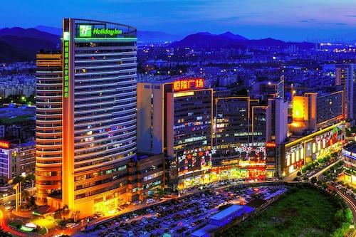 . Holiday Inn Hangzhou Xiaoshan, an IHG Hotel