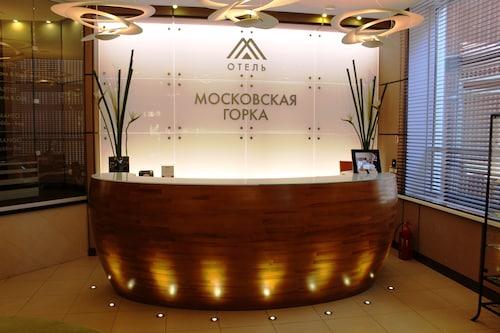 . Moskovskaya gorka by Usta Hotels