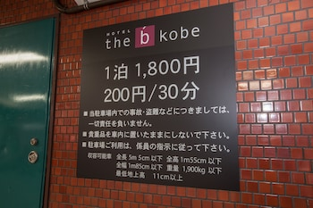 THE B KOBE Front of Property