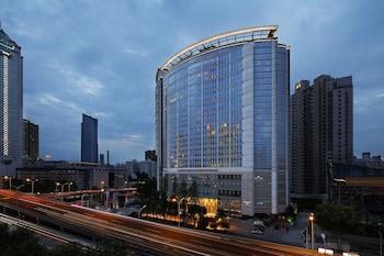 Hotel - New World Wuhan Hotel