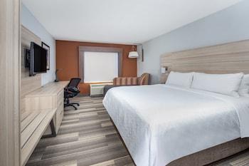 安大略機場智選假日套房飯店 Holiday Inn Express and Suites Ontario Airport