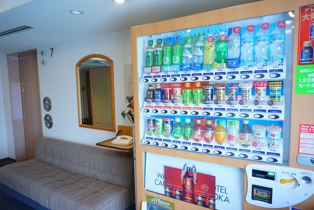 호텔이미지_Vending Machine