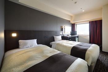 İki Ayrı Yataklı Oda, Sigara İçilebilir (modern)