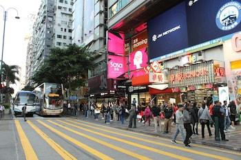 Hotel - Rent-a-Room Hong Kong