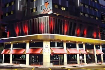 キュー グリーン ホテル ワンチャイ HK (旧メトロパーク ワンチャイ) (香港灣仔維景酒店(睿景)酒店 (前灣仔維景酒店))