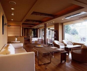 ARIMA ONSEN HANANO – ADULTS ONLY Lobby Sitting Area
