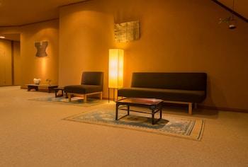 ARIMA ONSEN HANANO – ADULTS ONLY Hallway