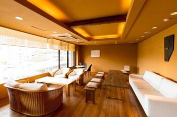 ARIMA ONSEN HANANO – ADULTS ONLY Lobby Lounge