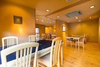 ARIMA ONSEN HANANO – ADULTS ONLY Restaurant