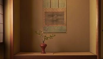 ARIMA ONSEN HANANO – ADULTS ONLY Room