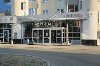 維薩威飯店