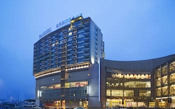 Hotel - Somerset Emerald City Suzhou