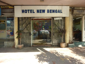 Hotel - Hotel New Bengal