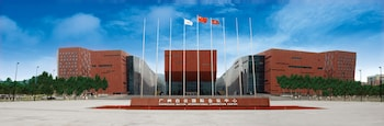 Hotel - Guangzhou Baiyun International Convention Center