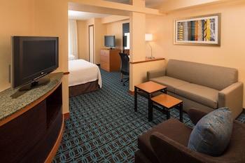 北波特蘭萬豪費爾菲爾德套房飯店 Fairfield Inn & Suites by Marriott Portland North