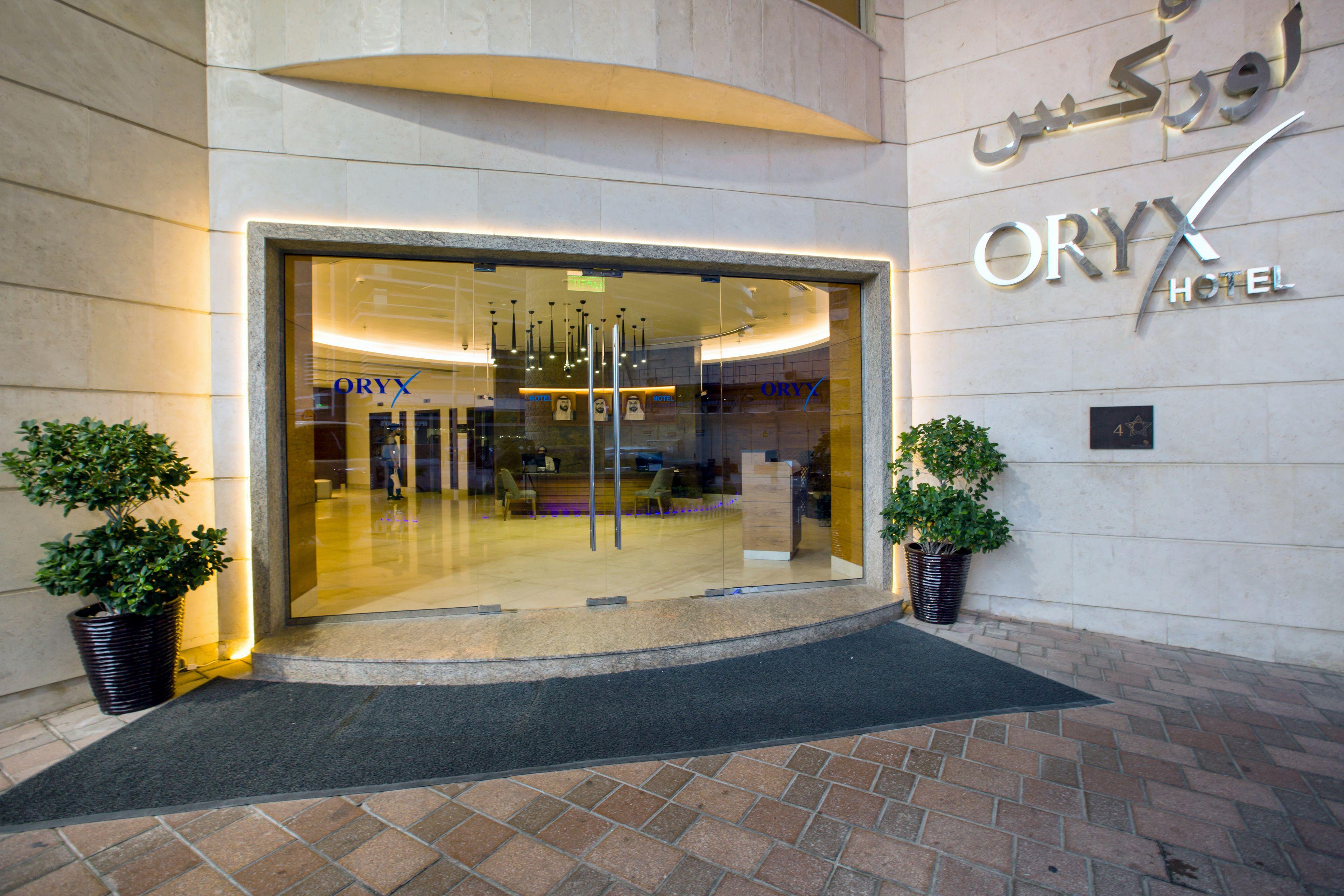 Oryx Hotel