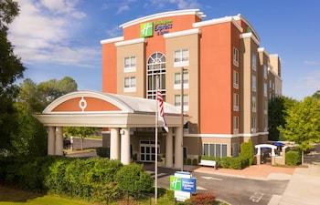 查塔努加市中心快捷假日 & 套房飯店 Holiday Inn Express Hotel & Suites Chattanooga Downtown, an IHG Hotel