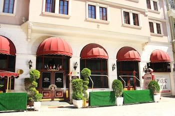 Hotel - Oglakcioglu Park Boutique Hotel