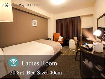 Tek Büyük Yataklı Oda, Sigara İçilmez (ladies Twin Use Only)