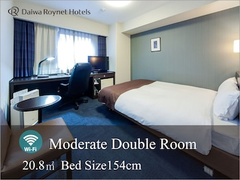 Tek Büyük Yataklı Oda, Sigara İçilmez (moderate Twin Use Only)