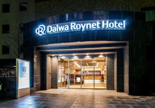 . Daiwa Roynet Hotel Kanazawa