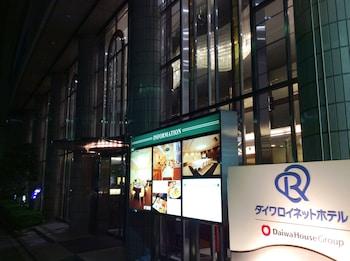 戴哇魯內四橋飯店