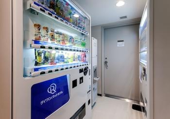 DAIWA ROYNET HOTEL KOBE-SANNOMIYA Vending Machine