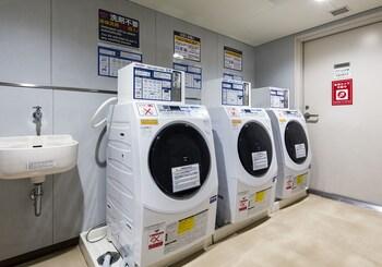 DAIWA ROYNET HOTEL KOBE-SANNOMIYA Laundry Room