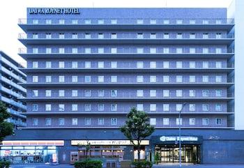 DAIWA ROYNET HOTEL KOBE-SANNOMIYA Front of Property