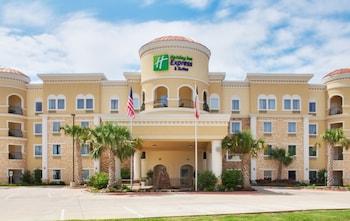 盧浮金南假日套房快捷飯店 Holiday Inn Express & Suites Lufkin South