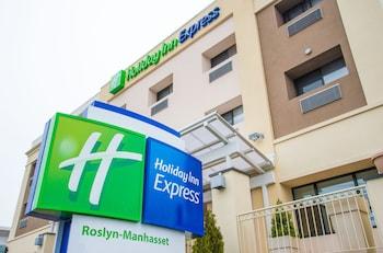 羅希林 - 曼哈瑟特區智選假日飯店 - IHG 飯店 Holiday Inn Express Roslyn - Manhasset Area, an IHG Hotel