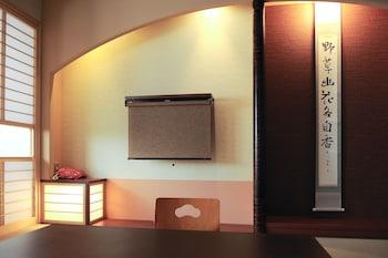 KYOTO WATAZEN RYOKAN Room