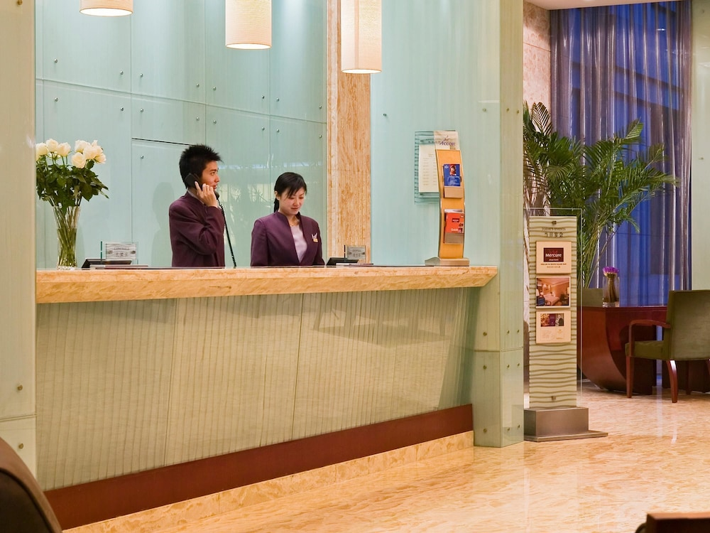 머큐어 온 렌민 스퀘어 시안(Mercure on Renmin Square Xian) Hotel Thumbnail Image 21 - Reception