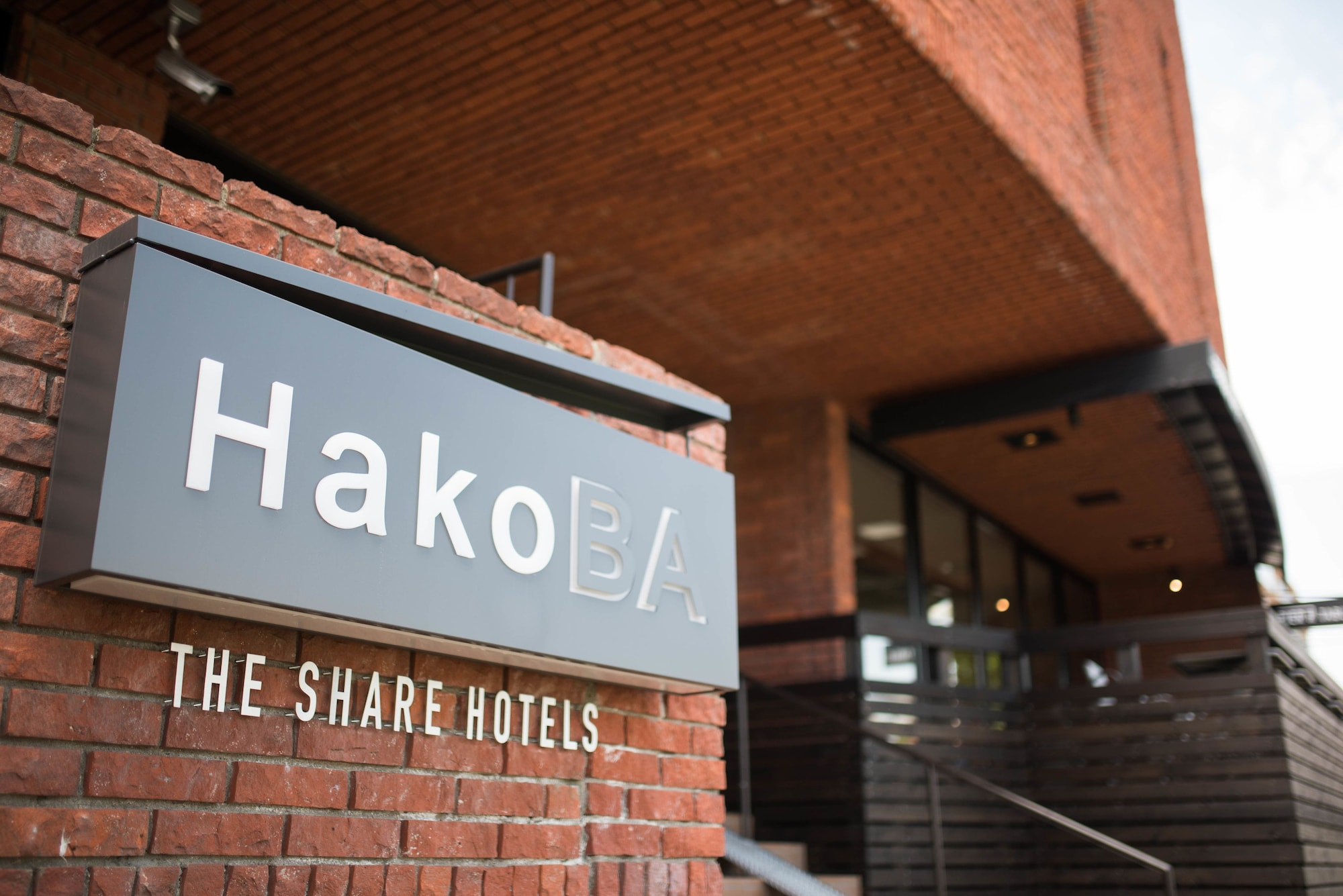 THE SHARE HOTELS HakoBA Hakodate, Hakodate