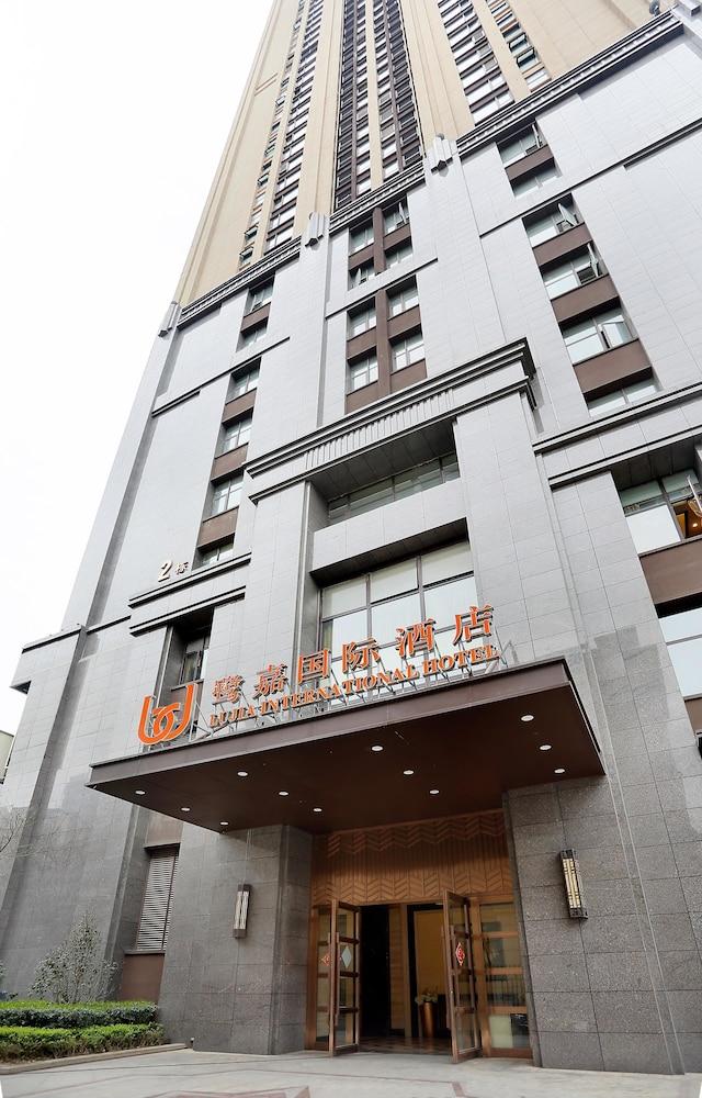 ルージャ インターナショナル ホテル (鹭嘉国际酒店)