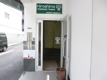 HIROSHIMA WABISABI HOSTEL Property Entrance