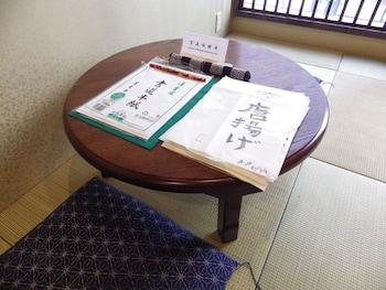 HIROSHIMA WABISABI HOSTEL Interior Detail