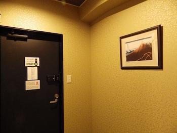 HIROSHIMA WABISABI HOSTEL Room Amenity