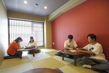 HIROSHIMA WABISABI HOSTEL Property Amenity