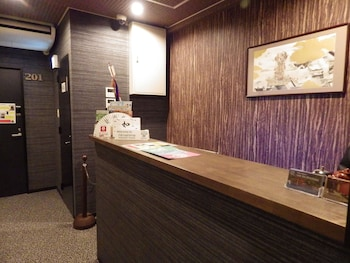 HIROSHIMA WABISABI HOSTEL Reception
