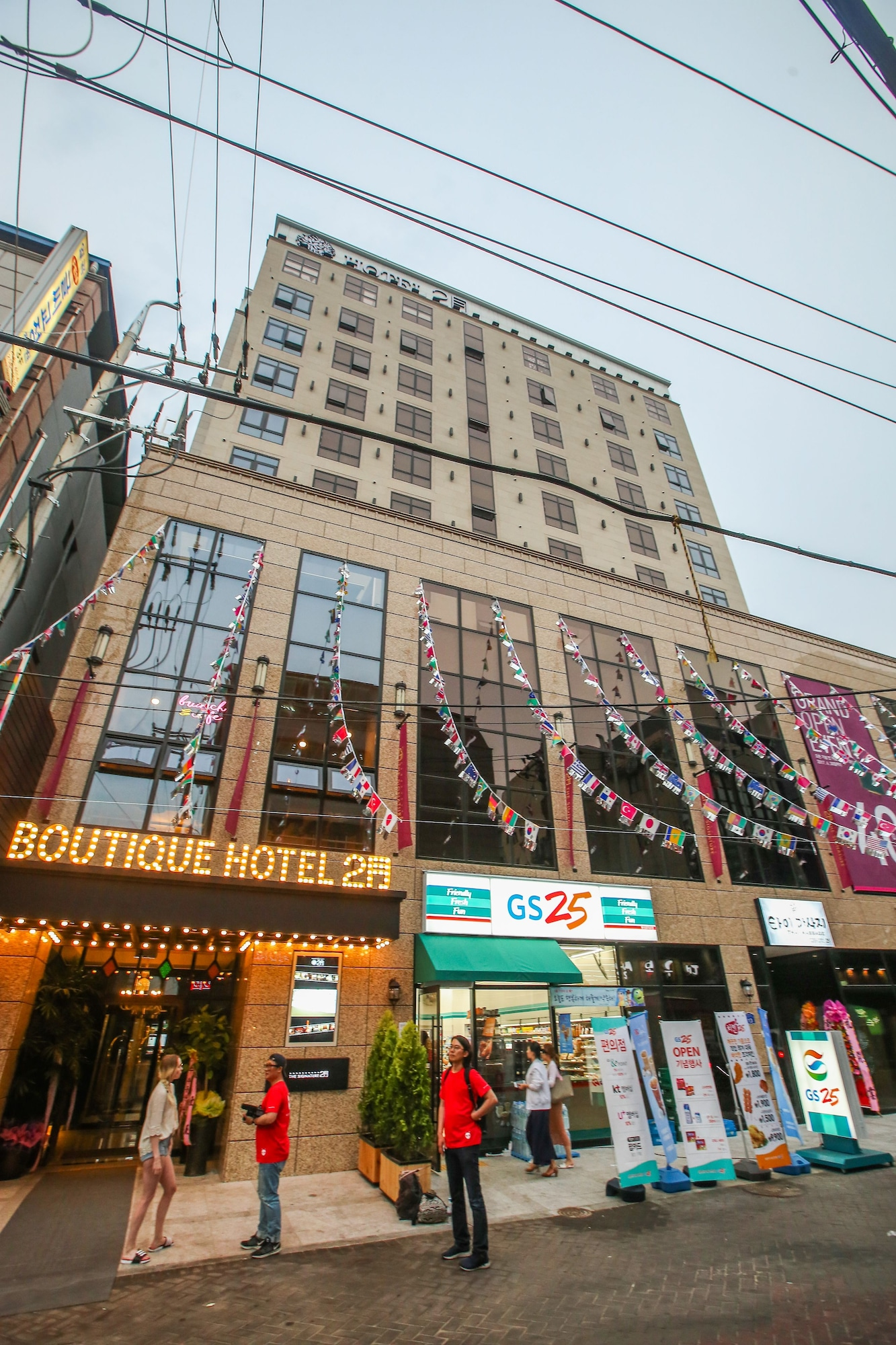 February Hotel Dongseongro, Buk