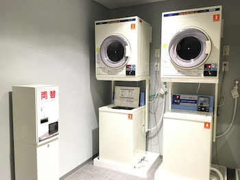 NIPPON SEINENKAN HOTEL Laundry Room